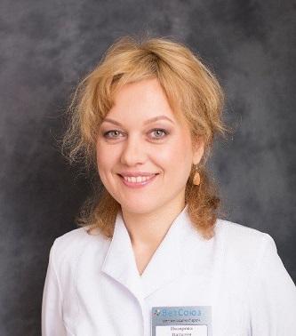 Назарова Наталия Александровна
